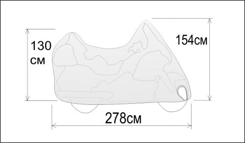 Чехол для мотоцикла Rexwear: XХL (Honda Gold Wing)