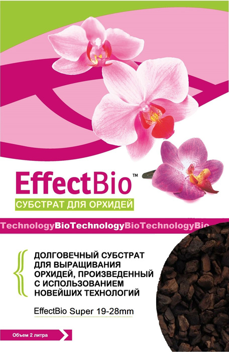 Субстрат для орхидей «EffectBio™» Super 19-28mm 2 литра