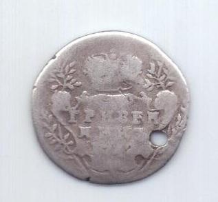 гривенник 1742 года Редкий год