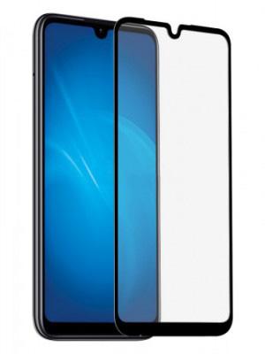 Защитное стекло противоударное PALMEXX для Xiaomi Redmi Note 7 5D черное