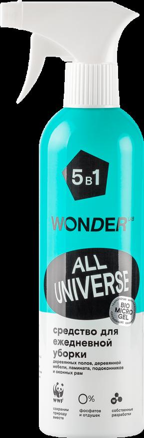 Средство для ежедневной уборки для деревянных полов, рам, ламината WONDERLAB All Universe 5 в 1 (Вандерлаб) 500 мл