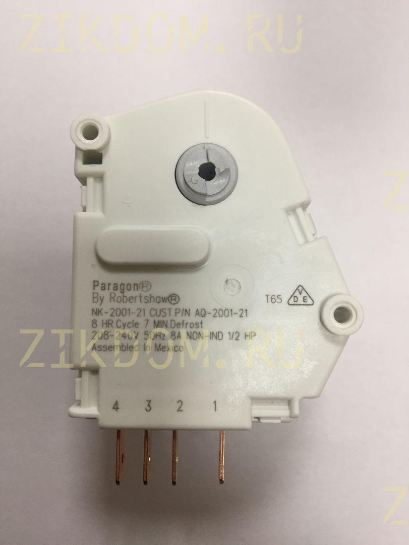 Таймер для холодильника Indesit Ariston Stinol NK200121 ТИМ-01