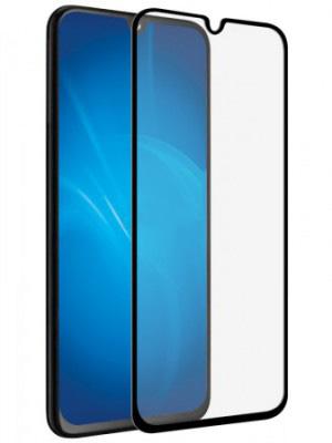 Защитное стекло противоударное PALMEXX для Samsung Galaxy A20 5D черное