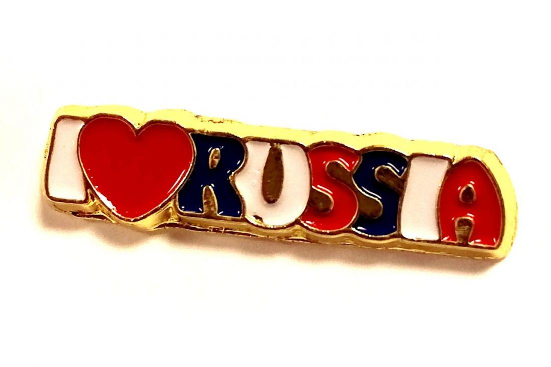 Значок пин Я люблю Россию