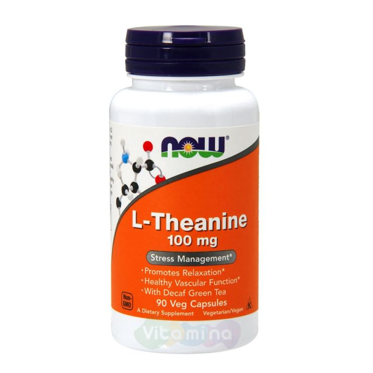 L-Тианин 100 мг. 90 капс.