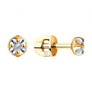 Серьги из золота с бриллиантами 1021385 SOKOLOV