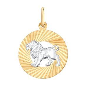 Подвеска «Знак зодиака Лев» 031369 SOKOLOV