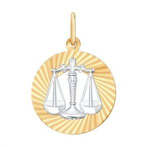 Подвеска «Знак зодиака Весы» 031371 SOKOLOV