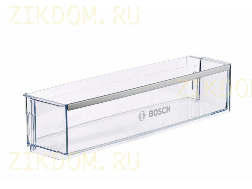 Полка балкон для холодильника Bosch 664286