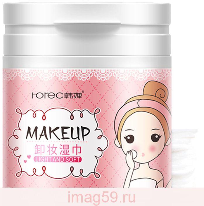BE3025830 Салфетки для снятия макияжа