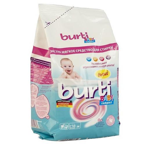 BURTI Концентрированный стиральный порошок для детского белья, 0.9 кг
