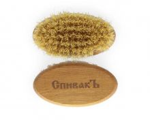 Расческа для бороды из натурального бука, щетина вепрь (100*54*16, 79 пучков)