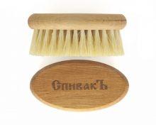 Расческа для бороды из натурального бука, щетина кактус (100*54*16, 79 пучков)
