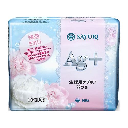 АКЦИЯ! Гигиенические прокладки Argentum+ с ионами серебра