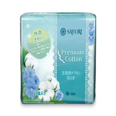 Гигиенические прокладки Premium Cotton 100% хлопок