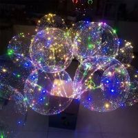 Светящийся Led шар BoBo, Шарик Звезда