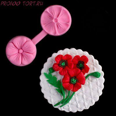 Форма силиконовая для цветка