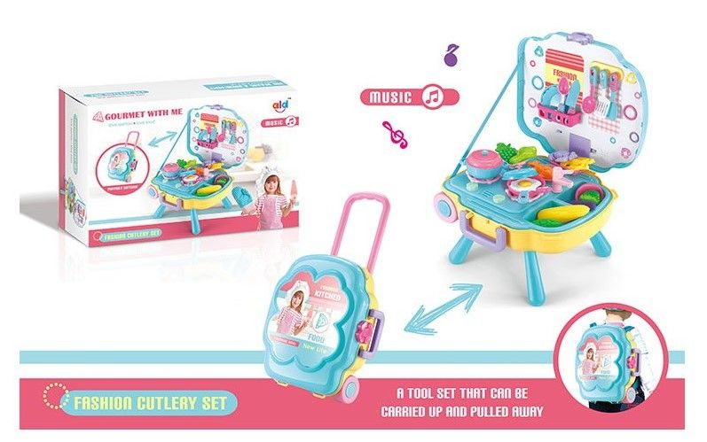 L666-26  набор кухня игрушечная в чемодане 3 в 1