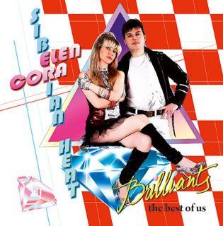Elen Cora - Suberian Heart  Brilliants  2015 LP