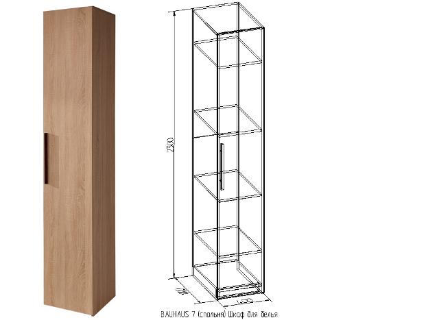 BAUHAUS 7 Шкаф для белья
