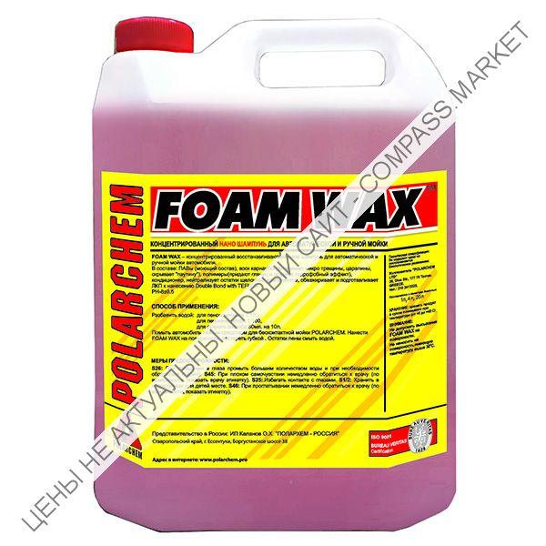 Полимерный шампунь с гидрофобным эффектом Foam Wax POLARCHEM (Греция)