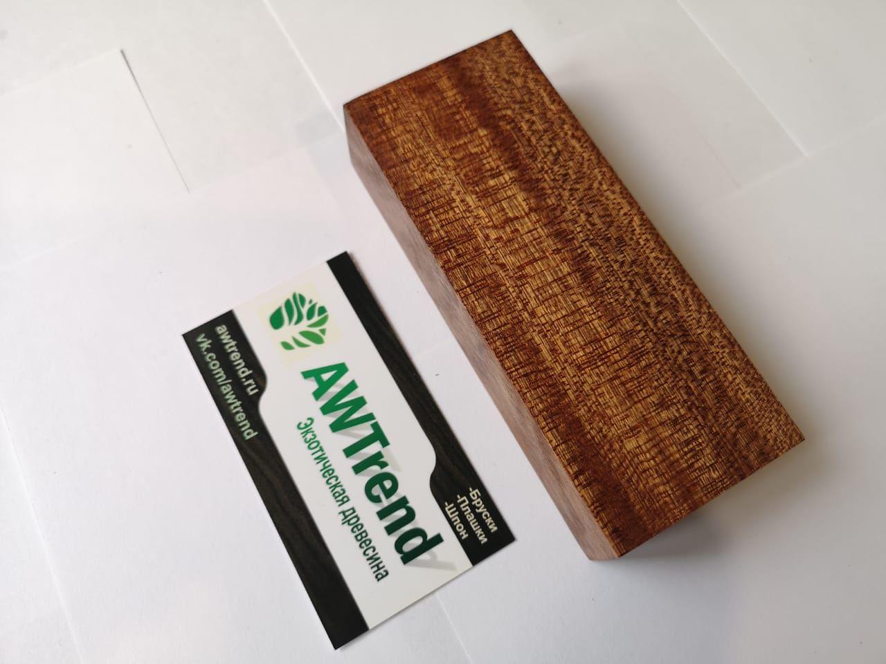 Сапеле (Sapele) плашки и бруски 260-400 мм (цена за 1 шт)