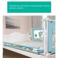 Защитный барьер для кровати, 1.5 м, Цвет: Голубой
