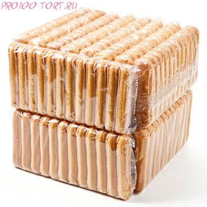 Бисквитные палочки САВОЙЯРДИ (0,1кг. упак)