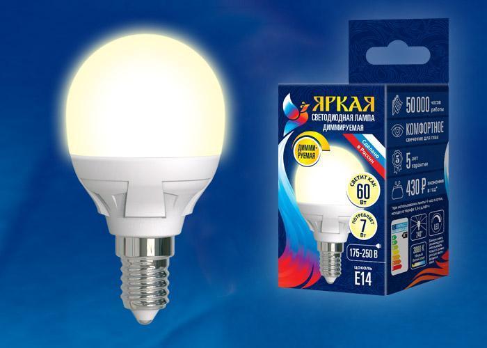 Лампа светодиодная диммируемая (UL-00004302) E14 7W 3000K матовая LED-G45 7W/3000K/E14/FR/DIM PLP01WH