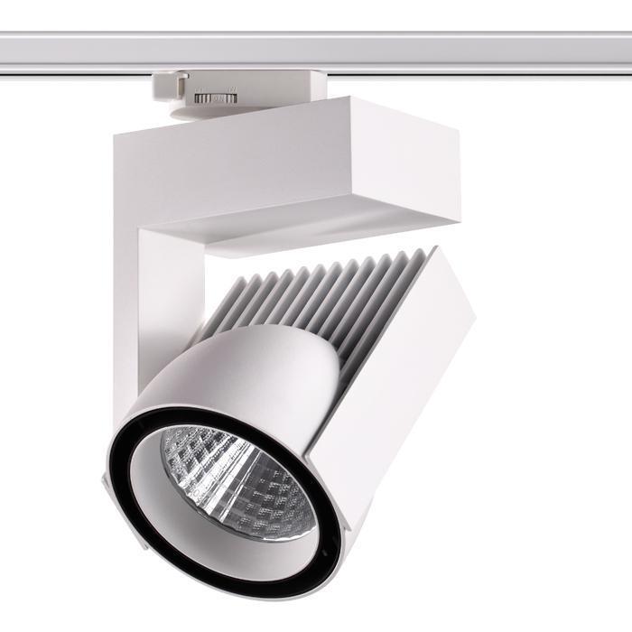 Трековый светодиодный светильник Novotech Helix 358199