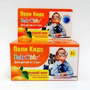Рыбий жир Поли Кидс детский (апельсин), 50 капс