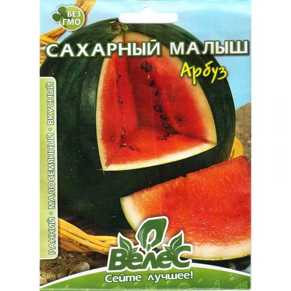 """""""Сахарный малыш"""" (5 г) от ТМ """"Велес"""""""