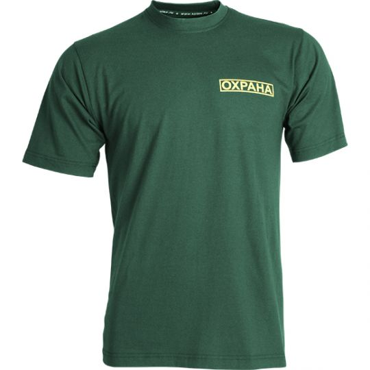 Футболка с надписью ОХРАНА зеленая