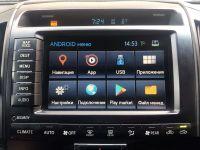 Блок навигации Lexus Navitouch NT3305 (2006-2010)