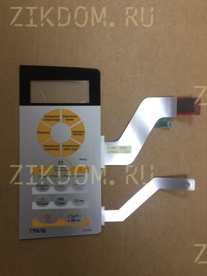 Сенсорная панель микроволновой печи Samsung G273VR-SD DE34-00193L