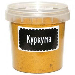 Куркума молотая, 65 гр
