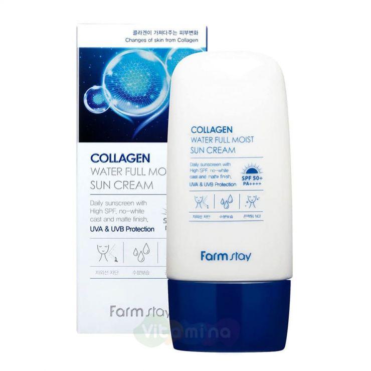 FarmStay Солнцезащитный крем с коллагеном Collagen Water Full Moist Sun Cream SPF 50+/PA++++, 45 мл