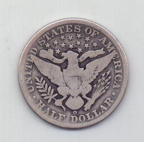 1/2 доллара 1893 года О редкий США