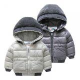 Куртка  BABYKIDS ELEMENT 8167