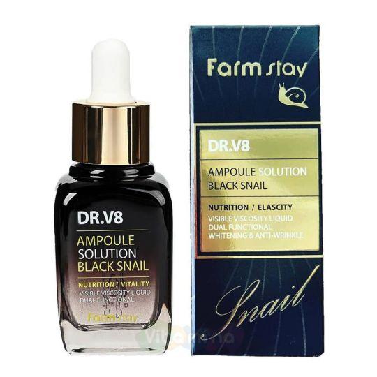 FarmStay Ампульная сыворотка для лица с муцином черной улитки DR.V8 Ampoule Solution Black Snail, 30 мл