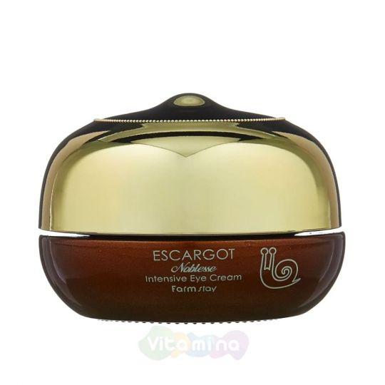 FarmStay Интенсивный крем с муцином королевской улитки для контура глаз Escargot Noblesse Intensive Eye Cream, 50 мл
