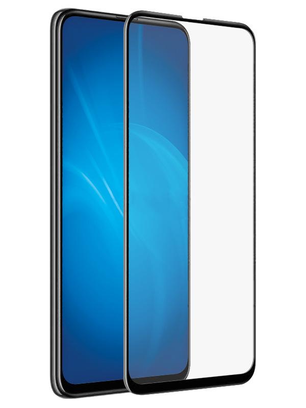 Защитное стекло противоударное PALMEXX для Huawei Honor Y9 (2019) 5D черное