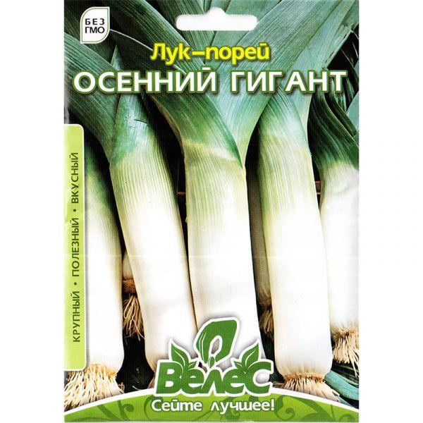 """Осенний гигант"" (2,5 г) от ТМ ""Велес"""