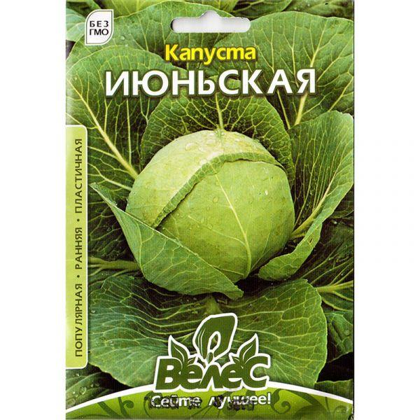 """""""Июньская"""" (5 г) от ТМ """"Велес"""""""