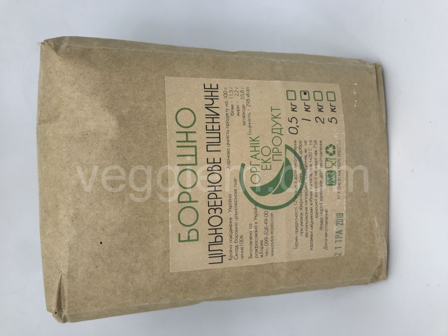 Цельнозерновая пшеничная 1кг