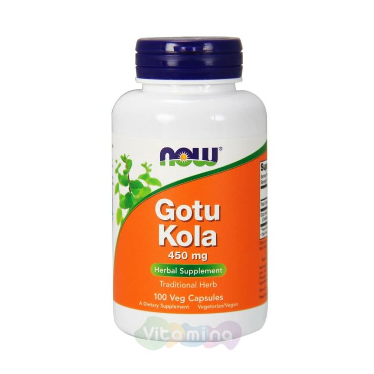Готу Кола 450 мг. 100 капс. (экстракт растения Готу Кола)