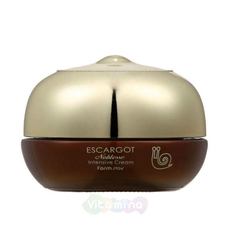 FarmStay Интенсивный крем для лица с муцином королевской улитки Escargot Noblesse lntensive Cream, 50 мл