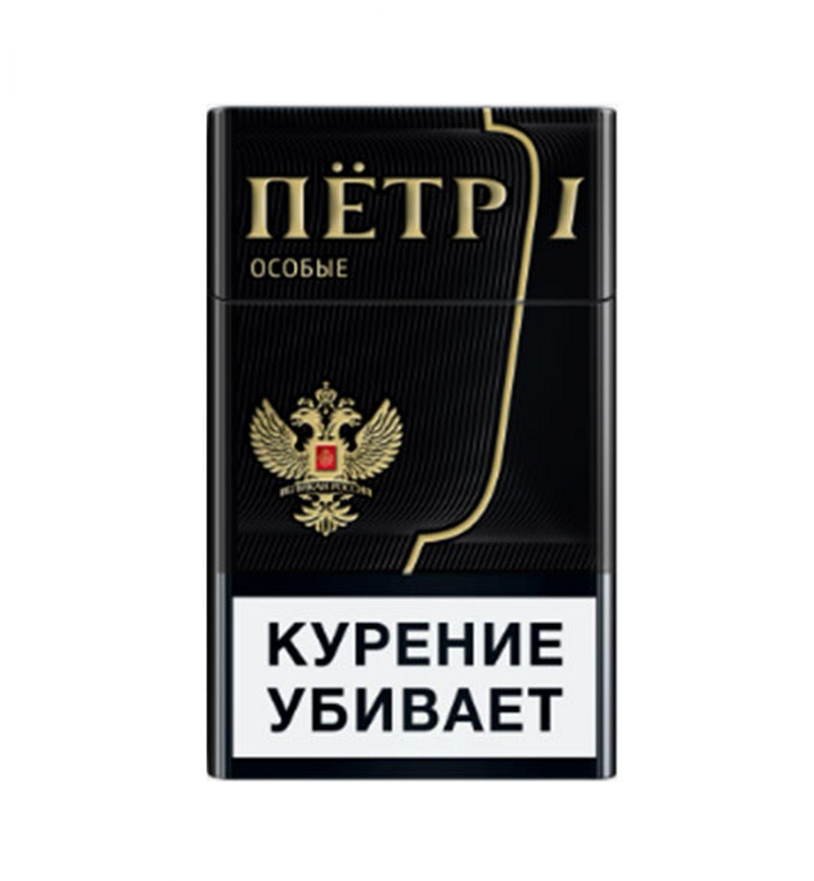 Купить сигареты петр дешево в спб электронные сигареты много дыма купить