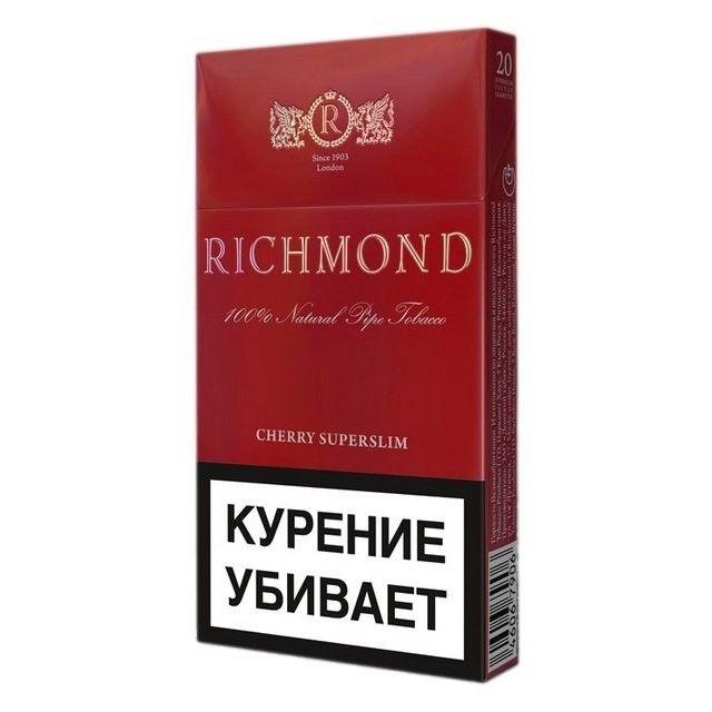 Сигареты ричмонд купить в спб сигареты оптом цена в рязани