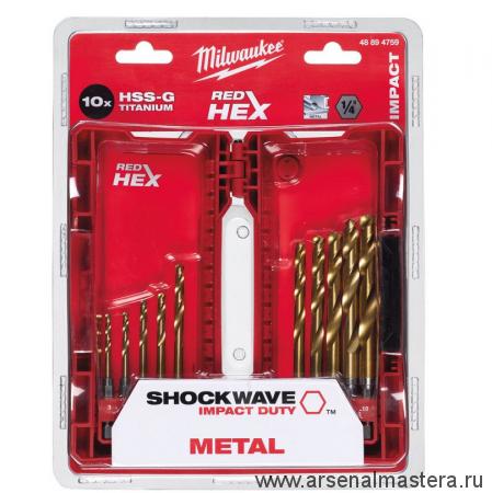 Набор сверл по металлу Shockwave HSS-G Tin Red Hex 10 шт MILWAUKEE 48894759